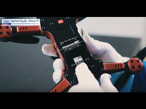Гоночный квадрокоптер ImmersionRC Vortex 250 PRO. Первый взгляд