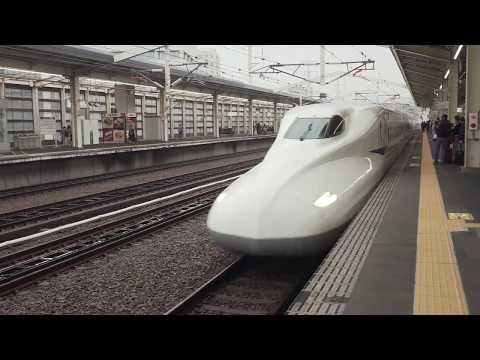 Travel Trip To Japan | Sony A6300