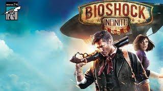 Первое прохождение BioShock Infinite #5
