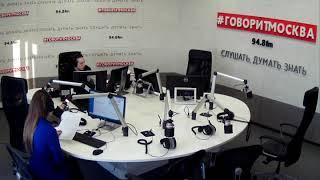 Смотреть видео Новости 23 февраля 2018 года на 16:30 на Говорит Москва онлайн