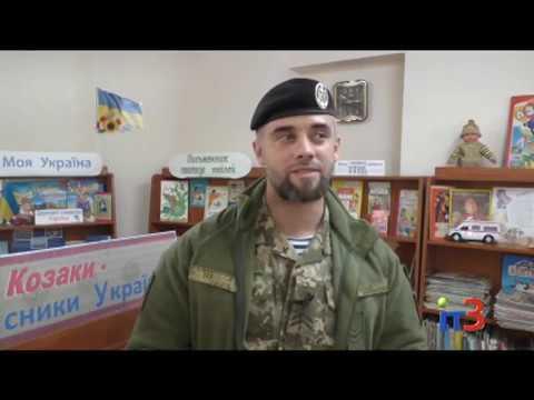 it3ua: В Детской библиотеке прошла встреча с участниками АТО