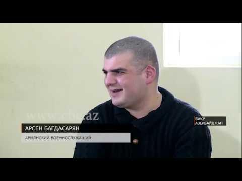 Осужденный в Азербайджане армянский диверсант призвал Пашиняна согласиться на обмен пленными