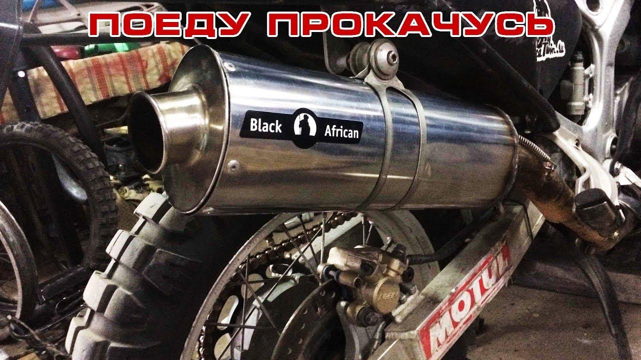 Бийск, я Проехал один День: Велосипедный Пост | мото магазин байк пост