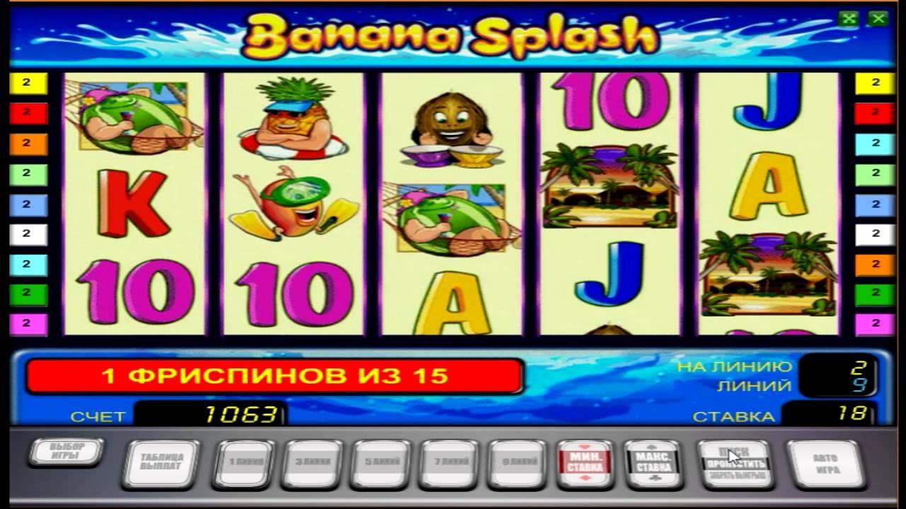 onlayn-zerkalo-kazino-bananoviy-vzriv