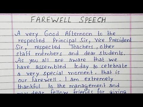 Farewell Speech | Speech for college/school | English - YouTube