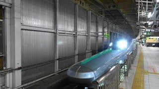 〔4K UHD|cc〕JR東日本・東北新幹線:仙台駅、E956形S13編成10B/高速運転試験車両『ALFA-X』出発シーン。