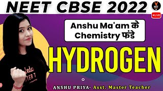Hydrogen Class 11 | Concept And NEET Questions | NEET 2022 Preparation | NEET Chemistry |Anshu Ma'am