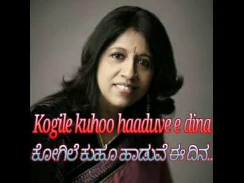 Kogile kuhu haaduve |Kavita Krishnamurthy Kannada melody | Badri Kannada movie