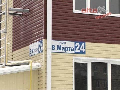 Чудеса случаются! В Артёмовском дети - сироты получили ключи от новых квартир