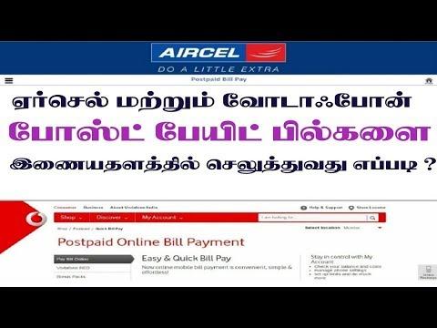 Aircel jammu & kashmir customer care customer care.
