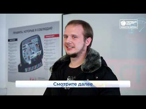 Новости Кирова  02 03 2020