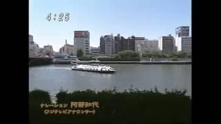 宮永愛子 岸にあがった花火 すみだリバーサイドホール.