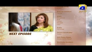 BETI JAISI - Episode 45 Teaser | HAR PAL GEO