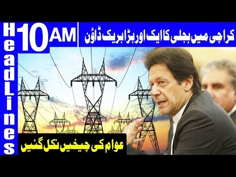 Major power breakdown leaves Karachi in...