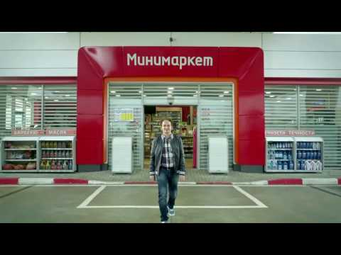 LUKOIL CLUB PROMO
