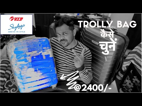 How to buy trolley bag : SKYBAGs CABIN TROLLY BAG & DIFFERENT SIZES Comparison
