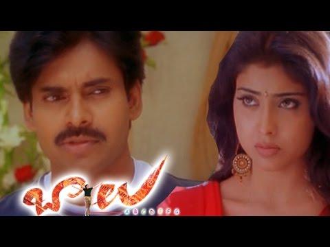 Balu Movie    Love Scene between Pawan Kalyan, Shriya Saran