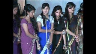 Welcome Song - Swagat gaan In Hindi ( स्वागत गान ) मन की वीणा से गुंजित