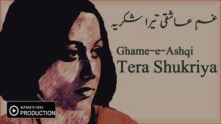 Gambar cover Gham-e-Ashiqui Tera Shukriya    Alfaaz-e-Ishq