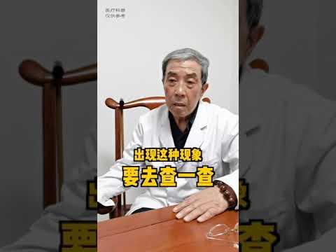 中国糖尿病患病人群约11亿,年轻化趋势上升,在糖尿病的年轻患者中,有很大一部分是