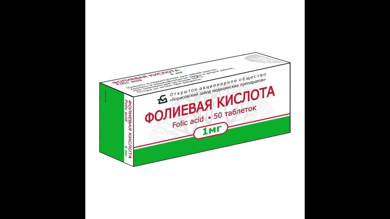 аптека кислота