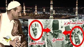 المصري الذي أنار المسجد النبوي وأحبه ملوك السعودية واستضافهم في بيته   قناة كل شيء