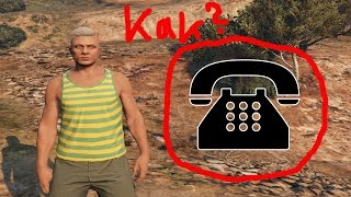 Гайд по телефону на Appi RP