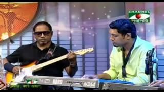 ভ্রমর কৈয় গিয়া Vromor Koio Giya Bangla Folk Song By Saida Tani