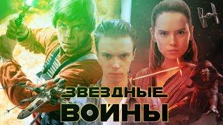 Проблема Звёздных войн. [18+]