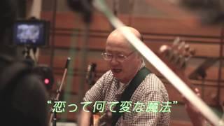 寺町坊譚(てらまちぼんたん)movie short ver. 作詞・作曲:岡野雄一 ...
