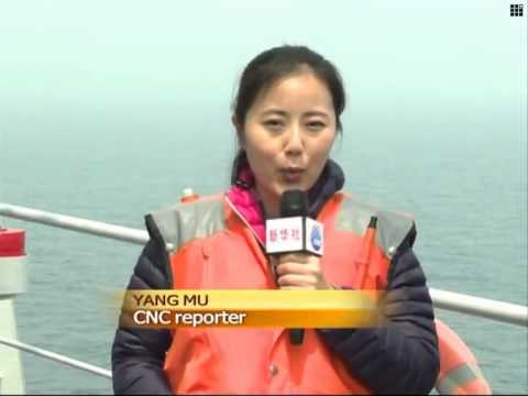 Int'l maritime exercise held E China