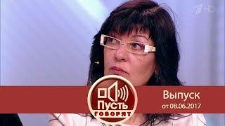 Пусть говорят  Дочь Алексея Петренко пытается отнять наследство у вдовы   (08 06 2017)