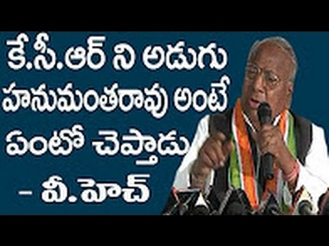 """CM KCR shows too much caste feeling"" - Hanumanth Rao fires on Telangana CM KCR 