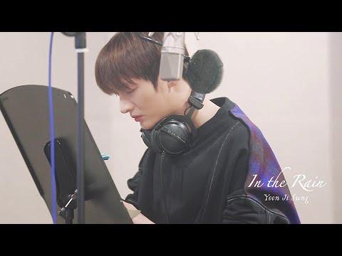 Free Download Yoon Jisung(윤지성) - 'in The Rain' Recording Making Film Mp3 dan Mp4