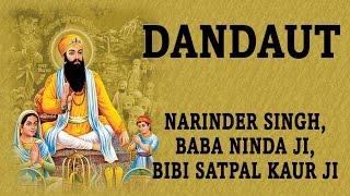 Bhai Narinder Singh Ji - Dandaut - Aarti Baba Wadhbhag Singh Ji