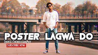 POSTER LAGWA DO | LUKA CHUPPI | DANCE CHOREOGRAPHY | SATISH SWAGGER