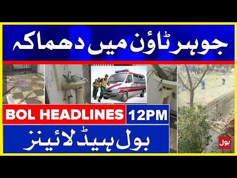 Lahore Johar Town Incident