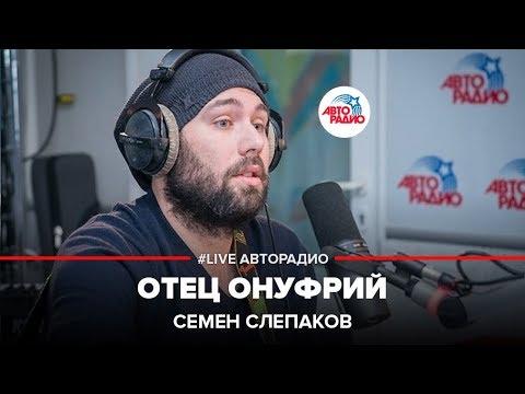 Клип Артур Пирожков – Плачь, детка « Clipafon