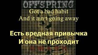 Скачать The Offspring Bad Habit Текст и Перевод