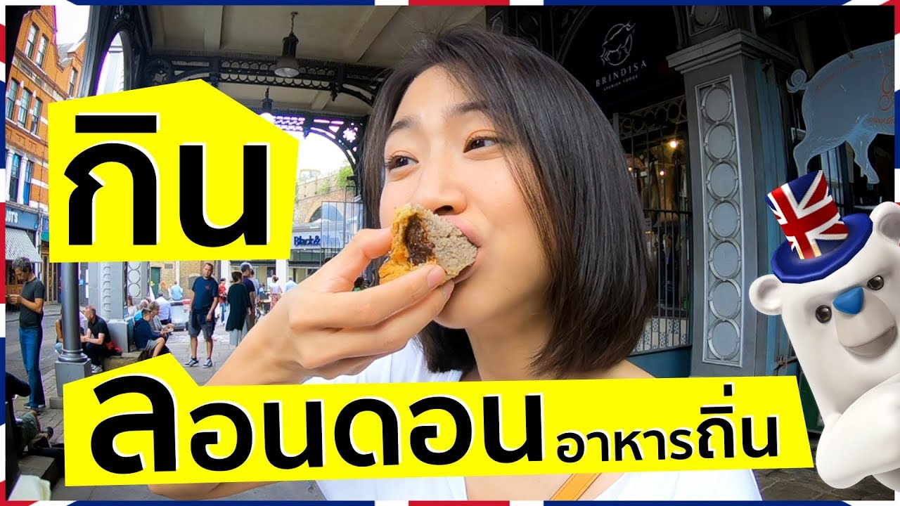 Eat All Traditional British food in London (ENG Sub)