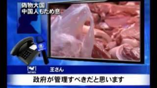 新唐人チャンネル(NTDTVJP)登録はこちらからhttps://www.youtube.com/ch...