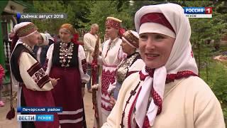 Вести-Псков 21.02.2019 11-20
