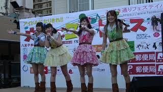 【4K】 8princess 第2部 八王子みずき通りフェスティバル 2018/10/21 thumbnail