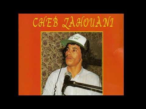 Cheb Zahouani Allah Ychafik Assahbi   الشاب الزهواني