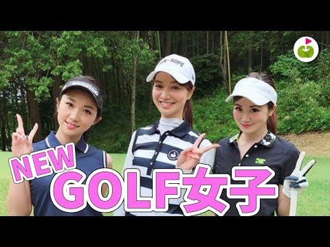 また可愛い女の子とラウンドしてきたよ♡【えりまめ&あずとゴルフ#1】