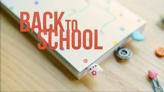 Back to school: закладки которые поднимут настроение