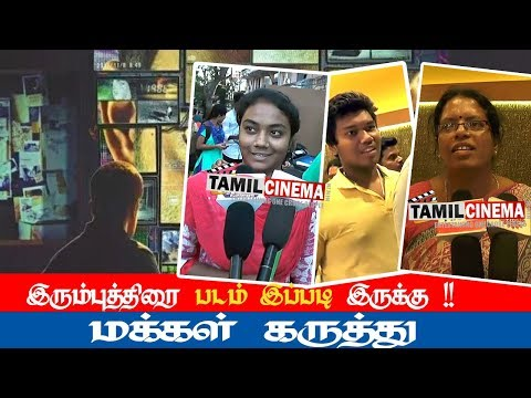 IRUMBU THIRAI Movie Public Opinion |...