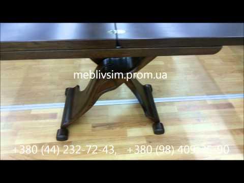 Журнальный, обеденный стол-трансформер MAGNAT (Магнат). Дубовые столы