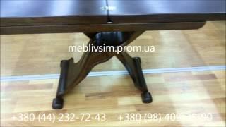 Журнальный, обеденный стол-трансформер MAGNAT (Магнат). Дубовые столы(, 2014-04-16T13:38:58.000Z)