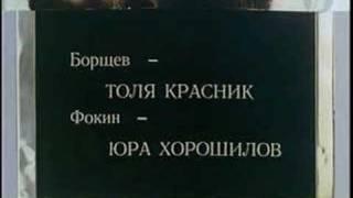 """В. Пресняков - """"Фотограф"""". К/ф """"Выше радуги"""""""